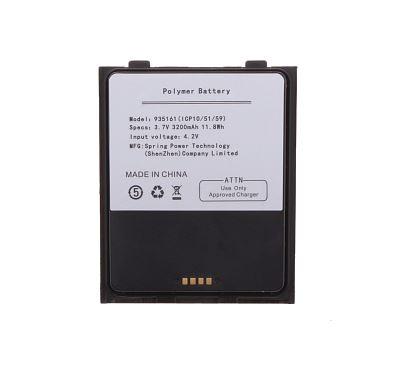 Náhradní baterie pro C3000/C4000/C4050
