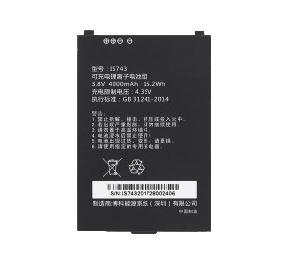 Náhradní baterie pro Chainway C6000